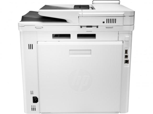 HP Color LaserJet Pro MFP M479fdn színes 4 funkciós lézernyomtató