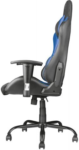 Trust GXT 707B Resto Gamer szék - kék