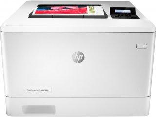 HP Color LaserJet Pro M454dn színes lézernyomtató