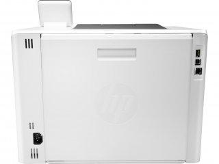 HP Color LaserJet Pro M454dw színes lézernyomtató