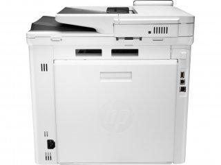 HP Color LaserJet Pro MFP M479fdw színes 4 funkciós lézernyomtató